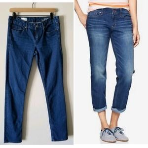 Gap 1969 Denim Jeans